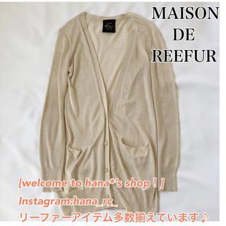 メゾンドリーファー(Maison de Reefur)のメゾンドリーファー ロングカーディガン ニットカーディガン(カーディガン)