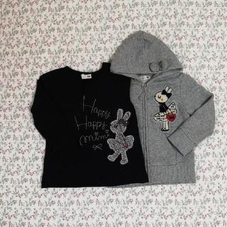 ニットプランナー(KP)のKP ニットプランナー[100]セット(Tシャツ/カットソー)