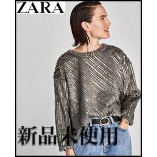 ザラ(ZARA)の新品☆【ZARA】ゴールドストライプファートップス 新品未使用 タグ付き(カットソー(長袖/七分))