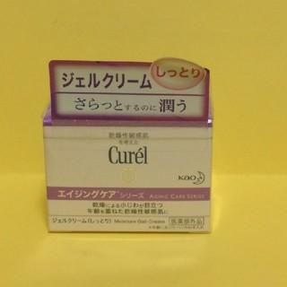 キュレル(Curel)の新品 キュレル ジェルクリーム エイジングケアシリーズ(フェイスクリーム)