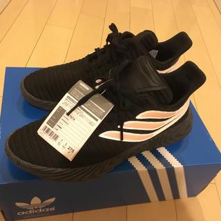 アディダス(adidas)のadidas sobakov BB7674 us9.5 27.5cm(スニーカー)