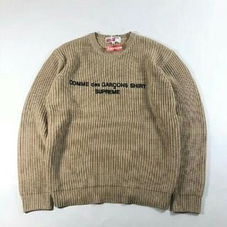 COMME des GARCONS - supreme comme des garcons sweater tan L
