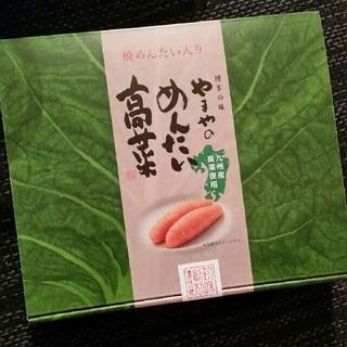 やまや めんたい高菜明太子高菜焼きめんたい(漬物)