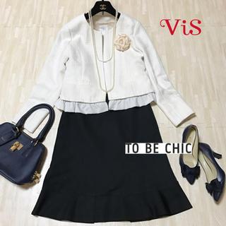 ヴィス(ViS)のViS×TO BE CHIC♡ノーカラージャケット+スカート スーツ 入学式(スーツ)