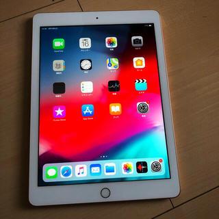 アイパッド(iPad)の送料無料!2018年モデル ipad  MRJP2J/A 128GB(タブレット)