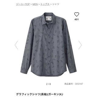キムジョーンズ(KIM JONES)のGU×KIM JONES グラフィックシャツ ガーキン サイズM(シャツ)