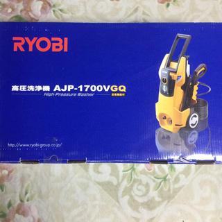 RYOBI 高圧洗浄機AJP-1700VGQ(洗車・リペア用品)