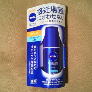 ニベア(ニベア)のニベアデオドラント アプローチ スティック ホワイトソープの香り(制汗/デオドラント剤)