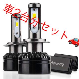 車用 H7 LEDヘッドライト(その他)