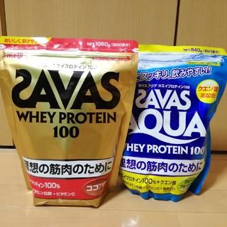 ザバス(SAVAS)の【2袋】ザバス ホエイプロテイン (プロテイン)
