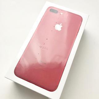 iPhone - 【新品未開封】 iPhone7 Plus 256GB SIMフリー 赤 レッド