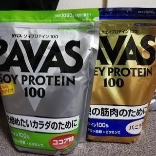 ザバス(SAVAS)の【2袋】ザバス ソイ ホエイプロテイン 1050g(プロテイン)