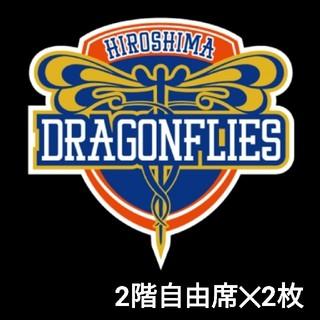 ドラゴンフライズ チケット(バスケットボール)