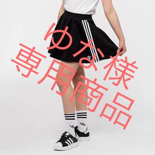 アディダス(adidas)のゆな様 専用商品(ひざ丈スカート)