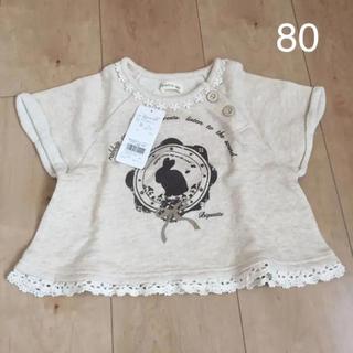 ビケット(Biquette)の【Biquette】80㎝新品チュニック(Tシャツ)