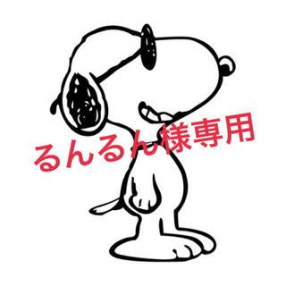 ナリスケショウヒン(ナリス化粧品)のるんるん様(サンプル/トライアルキット)