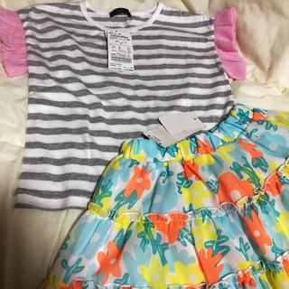 カルディア(CALDia)の匿名配送 2点セット 花柄スカート&ボーダーシャツ(スカート)