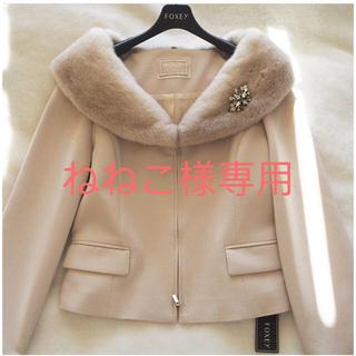 FOXEY - フォクシーミンク襟ジャケット2018年受注品