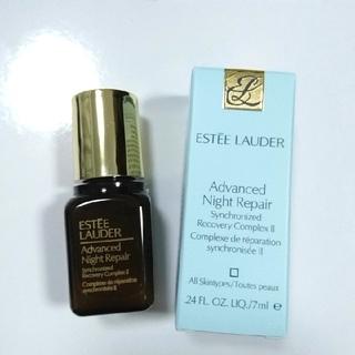 エスティローダー(Estee Lauder)の新品 エスティローダー ナイトリペア 美容液 サンプル 美的 マキア VOCE(美容液)