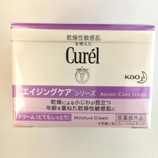 キュレル(Curel)のcruel エイジングケアクリーム(フェイスクリーム)
