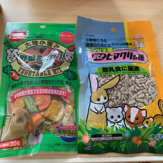 ハムスター 小動物 野菜ミックス ひまわり 煮干し(1点〜でもOK)(小動物)