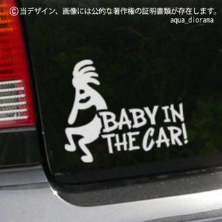 ベビーインカー/BABY IN CAR:ココペリデザイン/WH(マタニティ)