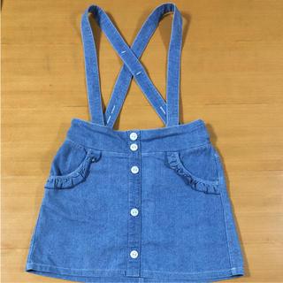 オリンカリ(OLLINKARI)のオリンカリ   スカート  150cm(スカート)