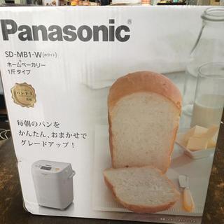 パナソニック(Panasonic)のみっちゃん様 専用(ホームベーカリー)
