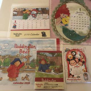 ディズニー(Disney)のパディントン、ディズニー、カレンダー 手帳 5点セット(カレンダー/スケジュール)