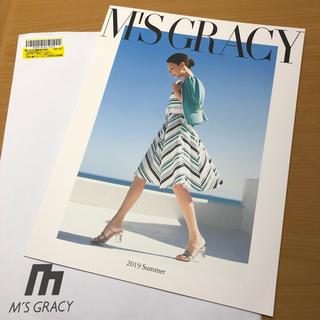 エムズグレイシー(M'S GRACY)の【新品】エムズグレイシー 最新カタログ 2019 Summer (ファッション)