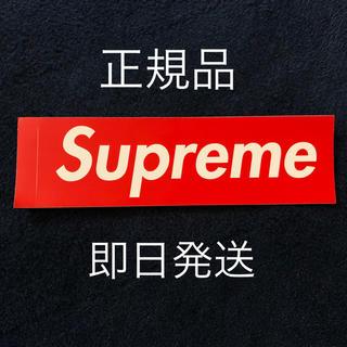 Supreme - supreme ボックスロゴ ステッカー シュプリーム