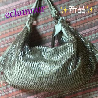 エクラムール(eclamour)の未使用品 エクラムール  メッシュバッグ eclamour(ハンドバッグ)