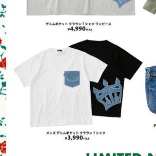 ロデオクラウンズワイドボウル(RODEO CROWNS WIDE BOWL)の限定 デニム ポケット クラウン Tシャツ ブラック(Tシャツ/カットソー(半袖/袖なし))