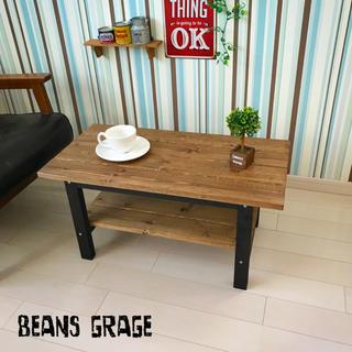 ローテーブル お部屋をカフェ風に!コーヒーテーブル ウォールナット&ブラック(家具)
