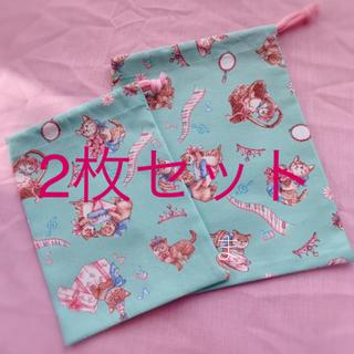巾着袋 2枚セット 猫 レトロ 可愛い(バッグ/レッスンバッグ)