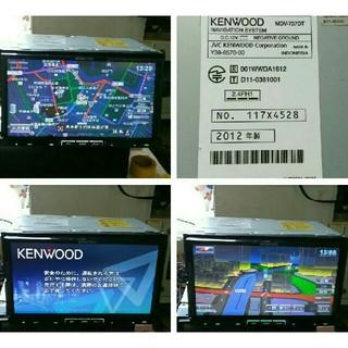 ケンウッド(KENWOOD)のKENWOOD 737DT地図2012年フルセグ/Bluetooth/SD/DV(カーナビ/カーテレビ)