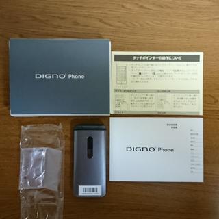 キョウセラ(京セラ)のDIGNO phone kyf31(携帯電話本体)