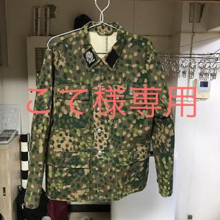 武装親衛隊 m44 迷彩服(戦闘服)