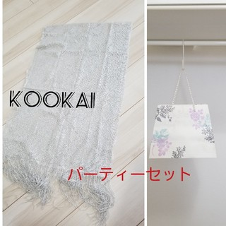クーカイ(KOOKAI)の【美品】ショールKOOKAI ペーパーバック セット(マフラー/ショール)