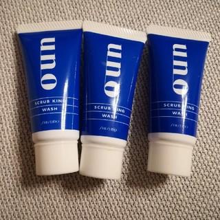 ウーノ(UNO)のウーノ 洗顔料3本(洗顔料)