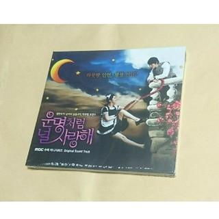 韓国ドラマ CD『運命のように君を愛してる』OST  サウンドトラック(テレビドラマサントラ)