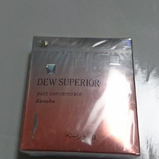 デュウ(DEW)のDEWスペリアパクトコンセントレート ベージュBファンデーション(ファンデーション)