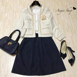 テチチ(Techichi)のアリシア×テチチ♡ツイードノーカラージャケット+スカート スーツ 入学式 通勤(スーツ)