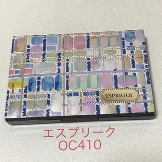 エスプリーク(ESPRIQUE)のエスプリーク シンクロフィット パクト UV ファンデーション OC410(ファンデーション)