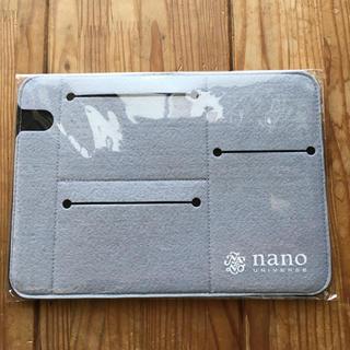 ナノユニバース(nano・universe)のナノユニバース★スマートインナーバック★(ハンドバッグ)