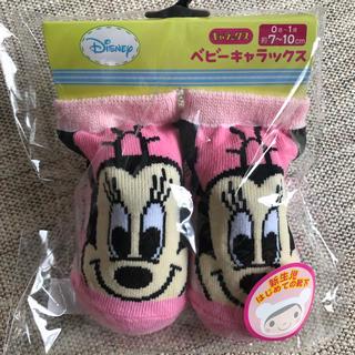 ディズニー(Disney)のミニーちゃんの靴下  7〜10センチ 0〜1歳用(その他)