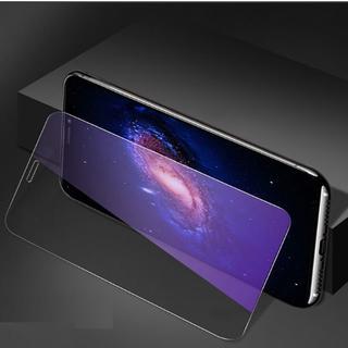 iPhone XR 9H 縁なし強化ガラス ブルーライト対応(ネックストラップ)