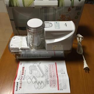 イワタニ(Iwatani)の未使用品IWATANI あっとスライス(調理機器)