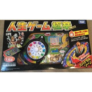 タカラトミー(Takara Tomy)の人生ゲーム 激辛(人生ゲーム)