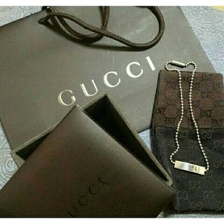 グッチ(Gucci)のグッチ チョーカー ボールチェーン ネックレス SV925(ネックレス)